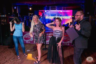 Вечеринка «Ретро FM», 23 августа 2019 - Ресторан «Максимилианс» Самара - 8