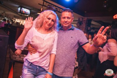 «Дыхание ночи»: Dj Haipa, 24 августа 2019 - Ресторан «Максимилианс» Самара - 13