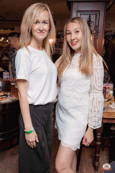 «Дыхание ночи»: Dj Haipa, 24 августа 2019 - Ресторан «Максимилианс» Самара - 19
