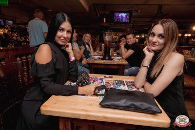 «Дыхание ночи»: Dj Haipa, 24 августа 2019 - Ресторан «Максимилианс» Самара - 23