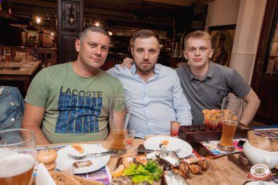 «Дыхание ночи»: Dj Haipa, 24 августа 2019 - Ресторан «Максимилианс» Самара - 25