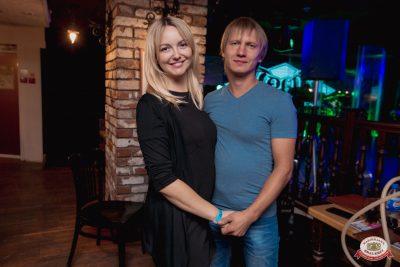 «Дыхание ночи»: Dj Haipa, 24 августа 2019 - Ресторан «Максимилианс» Самара - 28