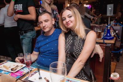 «Дыхание ночи»: Dj Haipa, 24 августа 2019 - Ресторан «Максимилианс» Самара - 31