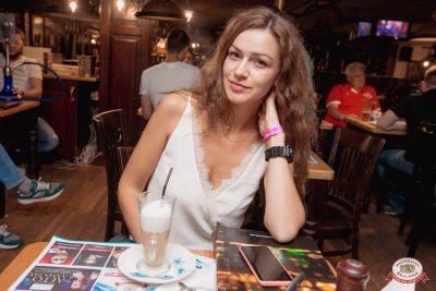 «Дыхание ночи»: Dj Haipa, 24 августа 2019 - Ресторан «Максимилианс» Самара - 32
