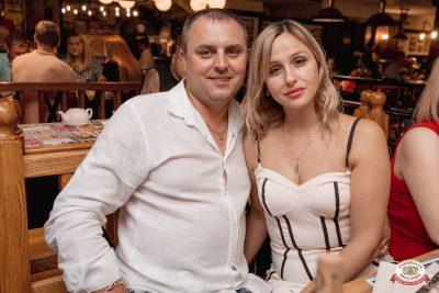 «Дыхание ночи»: Dj Haipa, 24 августа 2019 - Ресторан «Максимилианс» Самара - 36