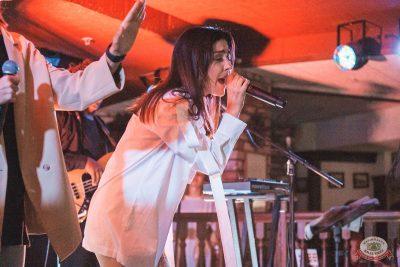 #2Маши, 28 августа 2019 - Ресторан «Максимилианс» Самара - 12