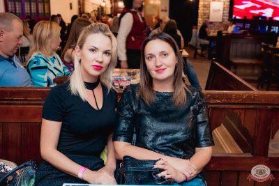 #2Маши, 28 августа 2019 - Ресторан «Максимилианс» Самара - 13