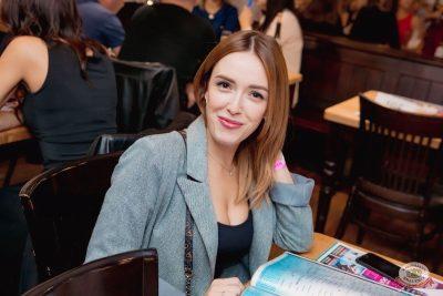 #2Маши, 28 августа 2019 - Ресторан «Максимилианс» Самара - 15