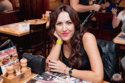#2Маши, 28 августа 2019 - Ресторан «Максимилианс» Самара - 16