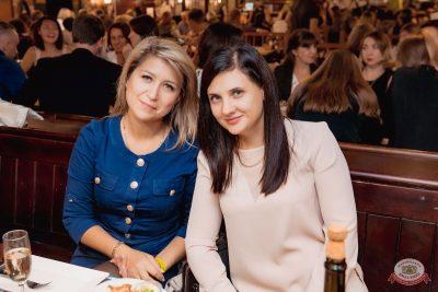#2Маши, 28 августа 2019 - Ресторан «Максимилианс» Самара - 17