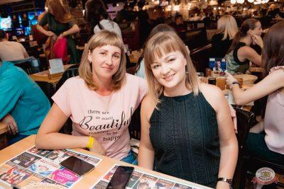 #2Маши, 28 августа 2019 - Ресторан «Максимилианс» Самара - 19