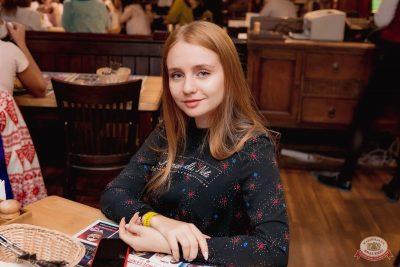 #2Маши, 28 августа 2019 - Ресторан «Максимилианс» Самара - 23