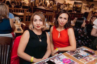 #2Маши, 28 августа 2019 - Ресторан «Максимилианс» Самара - 25