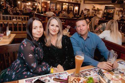 #2Маши, 28 августа 2019 - Ресторан «Максимилианс» Самара - 27