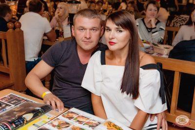 #2Маши, 28 августа 2019 - Ресторан «Максимилианс» Самара - 28