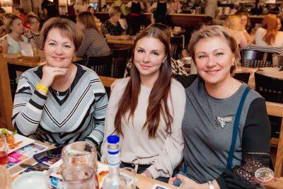 #2Маши, 28 августа 2019 - Ресторан «Максимилианс» Самара - 29