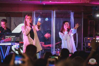 #2Маши, 28 августа 2019 - Ресторан «Максимилианс» Самара - 3