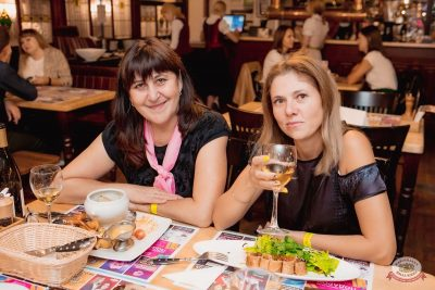 #2Маши, 28 августа 2019 - Ресторан «Максимилианс» Самара - 32