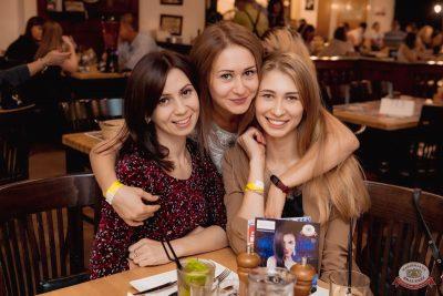 #2Маши, 28 августа 2019 - Ресторан «Максимилианс» Самара - 35