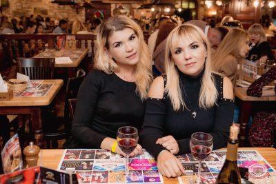 #2Маши, 28 августа 2019 - Ресторан «Максимилианс» Самара - 37