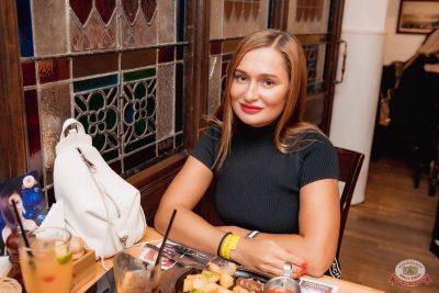 #2Маши, 28 августа 2019 - Ресторан «Максимилианс» Самара - 38