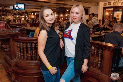 #2Маши, 28 августа 2019 - Ресторан «Максимилианс» Самара - 39