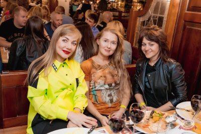 #2Маши, 28 августа 2019 - Ресторан «Максимилианс» Самара - 40