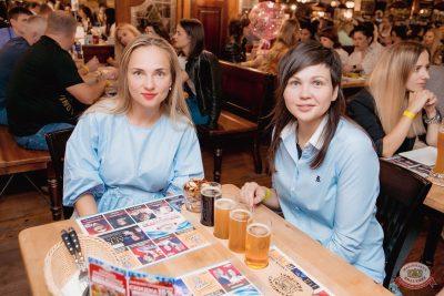 #2Маши, 28 августа 2019 - Ресторан «Максимилианс» Самара - 41