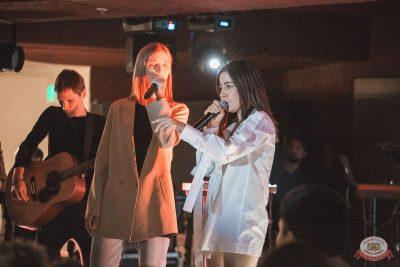 #2Маши, 28 августа 2019 - Ресторан «Максимилианс» Самара - 6