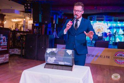 Финал акции «Лето в алмазах», 5 сентября 2019 - Ресторан «Максимилианс» Самара - 1