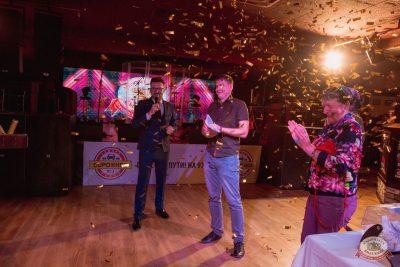 Финал акции «Лето в алмазах», 5 сентября 2019 - Ресторан «Максимилианс» Самара - 22