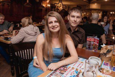 Финал акции «Лето в алмазах», 5 сентября 2019 - Ресторан «Максимилианс» Самара - 27