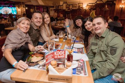 Финал акции «Лето в алмазах», 5 сентября 2019 - Ресторан «Максимилианс» Самара - 30