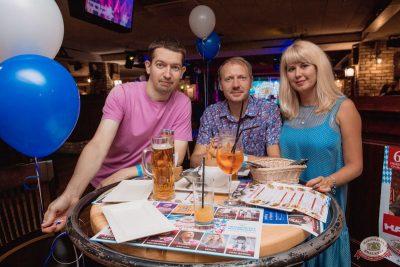 Финал акции «Лето в алмазах», 5 сентября 2019 - Ресторан «Максимилианс» Самара - 38