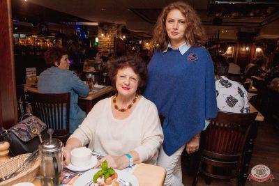 Финал акции «Лето в алмазах», 5 сентября 2019 - Ресторан «Максимилианс» Самара - 41