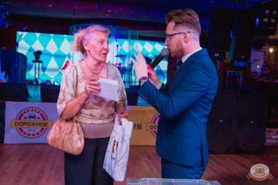 Финал акции «Лето в алмазах», 5 сентября 2019 - Ресторан «Максимилианс» Самара - 5