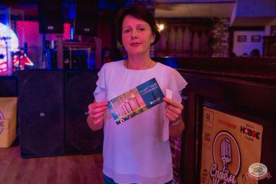 Финал акции «Лето в алмазах», 5 сентября 2019 - Ресторан «Максимилианс» Самара - 6