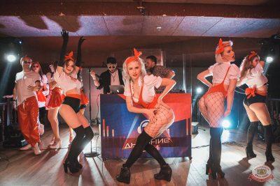 «Дыхание ночи»: Pin-up party, 14 сентября 2019 - Ресторан «Максимилианс» Самара - 13