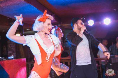 «Дыхание ночи»: Pin-up party, 14 сентября 2019 - Ресторан «Максимилианс» Самара - 14