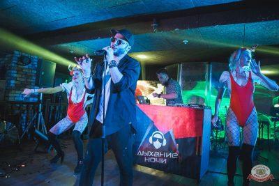 «Дыхание ночи»: Pin-up party, 14 сентября 2019 - Ресторан «Максимилианс» Самара - 15