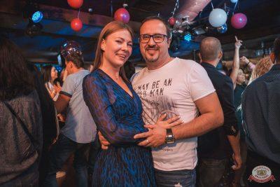 «Дыхание ночи»: Pin-up party, 14 сентября 2019 - Ресторан «Максимилианс» Самара - 18