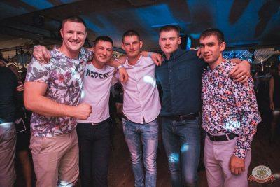 «Дыхание ночи»: Pin-up party, 14 сентября 2019 - Ресторан «Максимилианс» Самара - 22
