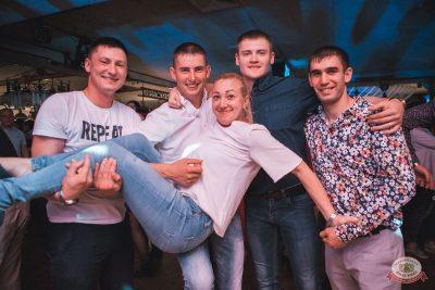 «Дыхание ночи»: Pin-up party, 14 сентября 2019 - Ресторан «Максимилианс» Самара - 23