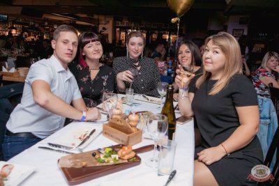 «Дыхание ночи»: Pin-up party, 14 сентября 2019 - Ресторан «Максимилианс» Самара - 24