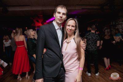 «Дыхание ночи»: Pin-up party, 14 сентября 2019 - Ресторан «Максимилианс» Самара - 26