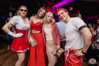 «Дыхание ночи»: Pin-up party, 14 сентября 2019 - Ресторан «Максимилианс» Самара - 28