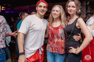 «Дыхание ночи»: Pin-up party, 14 сентября 2019 - Ресторан «Максимилианс» Самара - 29