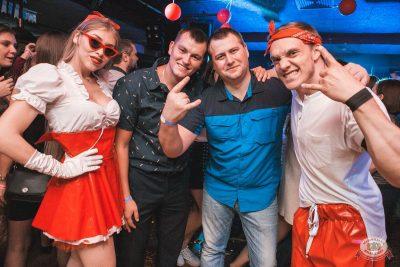 «Дыхание ночи»: Pin-up party, 14 сентября 2019 - Ресторан «Максимилианс» Самара - 34