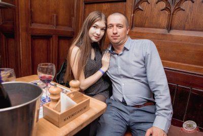 «Дыхание ночи»: Pin-up party, 14 сентября 2019 - Ресторан «Максимилианс» Самара - 35