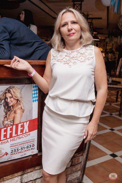 «Дыхание ночи»: Pin-up party, 14 сентября 2019 - Ресторан «Максимилианс» Самара - 37